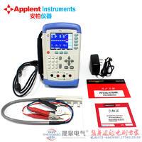 AT518(L)手持式直流低电阻测试仪 AT518(L)