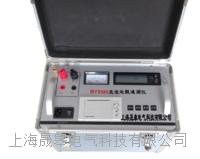 BY2580直流电阻速测仪 BY2580
