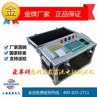 BY2580-5A感性负载直流电阻测试仪 BY2580-5A