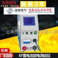 HDGC3986S蓄电池活化维护仪 HDGC3986S