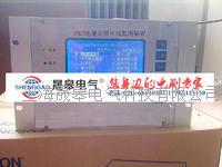 HDGC3580电能质量监测装置 HDGC3580