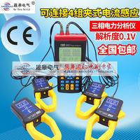 泰仕TES3600三相电力谐波测试仪 TES3600
