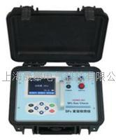 HDWG-501SF6气体红外激光定量检漏仪 HDWG-501