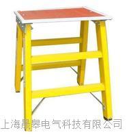 SG绝缘检修高低凳 SG