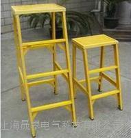 SG绝缘高低凳系列(玻璃钢材质) SG