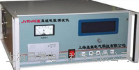 JYR40S型直流电阻测试仪 JYR40S