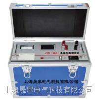 JYR(40A) 直流电阻测试仪 JYR(40A)