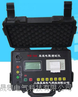 YS-3A直流电阻测试仪 YS-3A