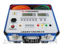 ZZ-200直流电阻测试仪 ZZ-200