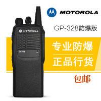 GP328防爆对讲机(防雷用),防雷检测仪器设备 GP328