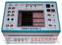 HVKC-III型高压开关机械特性测试仪 HVKC-III型