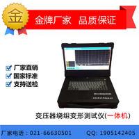 SGBX-K变压器绕组变形测试仪(一体机) SGBX-K