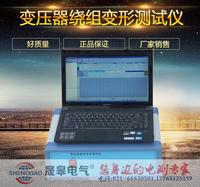 SG-RX2000变压器绕组变形测试仪  SG-RX2000