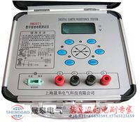 HB2571接地电阻测量仪 HB2571