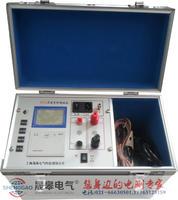 SGZZ-2A直流电阻测试仪 SGZZ-2A