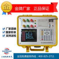 BDS变压器电参数测量仪 BDS