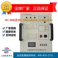 SG-8000L介质损耗测试仪(计算机控制) SG-8000L