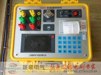 SGSH-C变压器损耗参数测试仪(彩屏) SGSH-C
