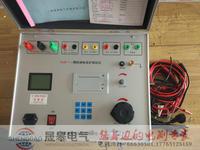 FHJ-09单相继电保护测试仪 FHJ-09