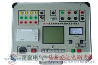 GK-HL高压开关机械特性回路电阻综合测试仪 GK-HL