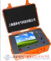 ZY-C2A触摸屏式电缆故障测试仪 ZY-C2A