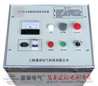 CD-61电缆故障探测高压信号发生器  CD-61