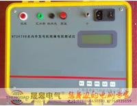 GOZ-2678水内冷发电机绝缘电阻测试仪  GOZ-2678
