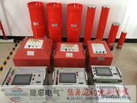 BCJX-420/100调频串联谐振试验装置 BCJX-420/100