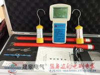 无线高压核相仪厂家价格 TAG-8000
