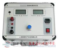 ZH-8101回路电阻测试仪 ZH-8101