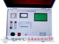 ZKY-2000开关真空度测试仪 ZKY-2000