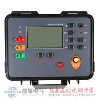 SG3001土壤电阻率测试仪 SG3001