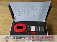 SG2000系列环路电阻测试仪 SG2000