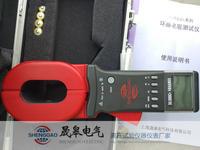 SG2000C/+环路电阻测试仪,防雷检测仪器,防雷检测仪器设备 SG2000C/+