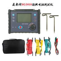 SG3010防雷接地电阻测试仪,防雷检测设备,防雷检测设备厂家 SG3010