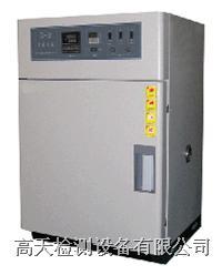 恒温干燥试验箱 GT-TG-138G