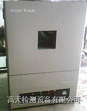 干燥试验箱|精密老化试验箱|干燥箱 GT-TL