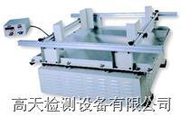 模拟运输振动台\模拟运输振动试验台
