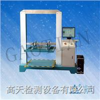 紙箱抗壓試驗機|紙箱堆碼試驗機 GT-KY
