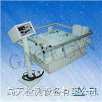 振動試驗臺 GT-MZ-100