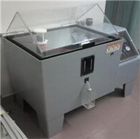 盐雾腐蚀试验箱 GT-Y-60