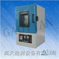 電池防爆箱 GT-DLC-150
