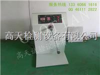 电池挤压针刺一体试验机 GT-JY-8088