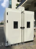 定制1.5方高温试验箱