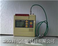 XP-302M 復合氣體檢測儀 XP-302M