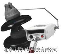 IT4绝缘子带电测试仪 美国HD公司 IT4
