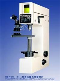THBRVP-187.5 电动布洛维硬度计 THBRVP-187.5