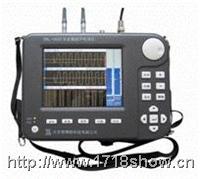 ZBL-U520非金属超声检测仪 ZBL-U520