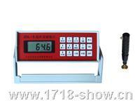UTH1800超声波硬度计 UTH1800