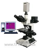 CMM-50透反射金相显微镜 CMM-50E/Z